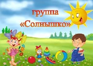 оргстекла Санкт-Петербурге дать название для фото с солнцем онлайн освоены промышленностью